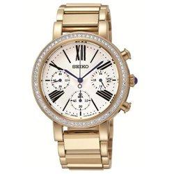 Reloj Vanessia Time VT0137 Unisex Naranja Cuarzo  Analógico