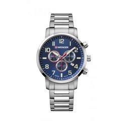 Reloj Maurice Lacroix 32823-3705 Mujer Blanco Armis Diamantes